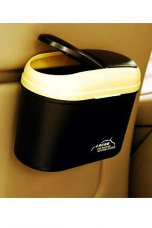 Multipurpose Car Bin