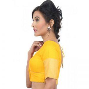 Yellow Fancy Fabric Zari Bordered Readymade Blouse