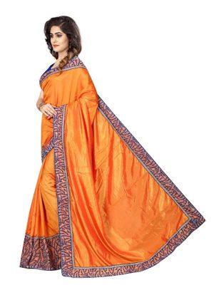 Buy Paper Silk Yellow Replica Saree