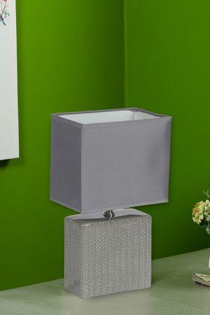 Greenish Blue Textured Square Table Lamp