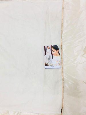 Yami Gautam White Colour Nylon Net Bollywood Designer Sarees