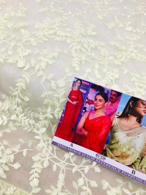 Amazing Mint Green Colour Nylon Net Bollywood Designer Sarees
