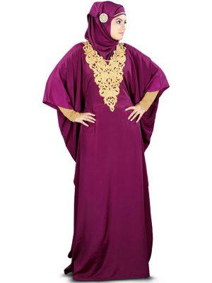 Womens Abaya Purple Color Supercool